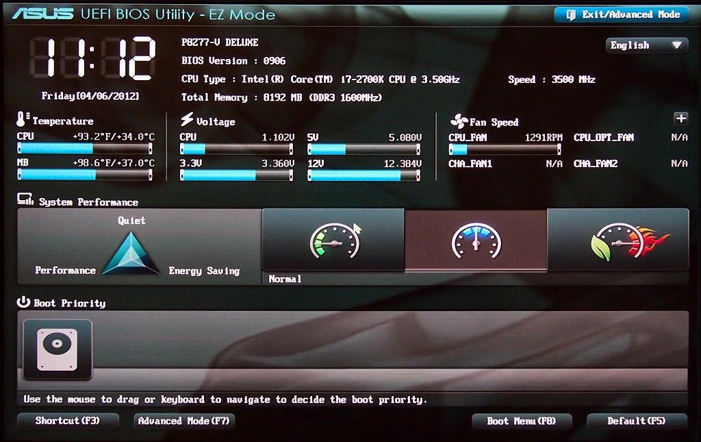 UEFI BIOS Utility